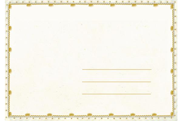 COPPENRAT Adventskalender Mini A6 71506 Still erleuchtet...
