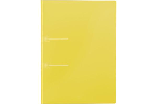 KOLMA Schnellhefter Easy A4 11.050.11 gelb 80 Blatt