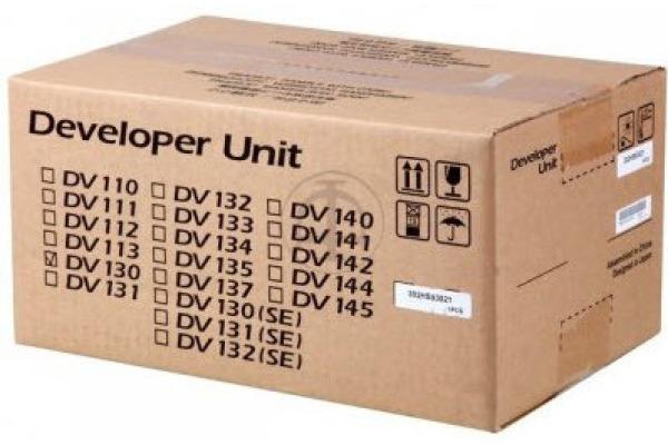 KYOCERA Developer DV-130 FS 1300D/DN 100´000 Seiten