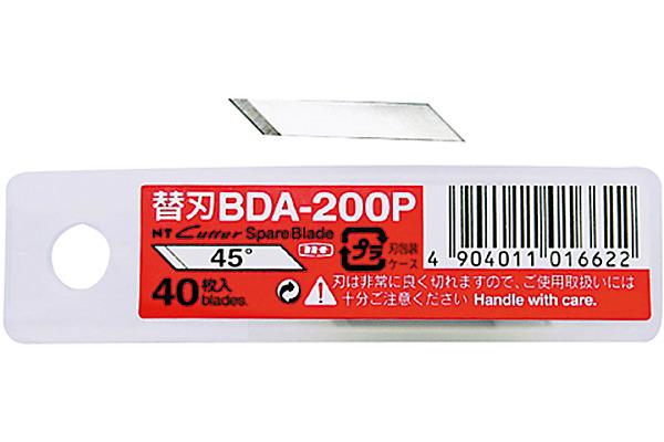 NT Ersatzklingen BDA-200P Etui 40 Stück