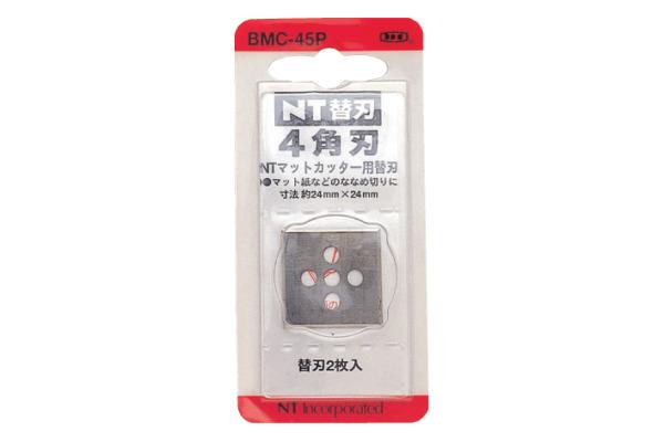 NTCUTTER Ersatzklingen BMC-45P 2 Stück 2 Stück