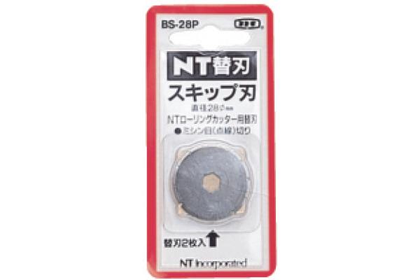 NT Ersatzklingen zu RO-2P BS-28P Perforierschnitt 2 Stück