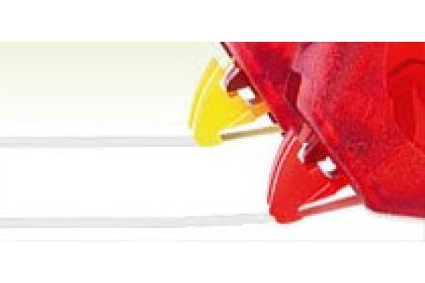 PRITT Kleberoller 8.4mmx16m ZRRPH nachfüllbar, permanent