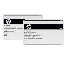HP C1P70A