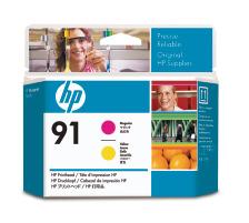 HP C9461A