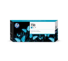 HP P2V68A