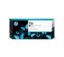 HP P2V71A
