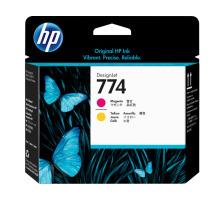 HP P2V99A