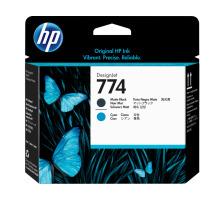 HP P2W01A