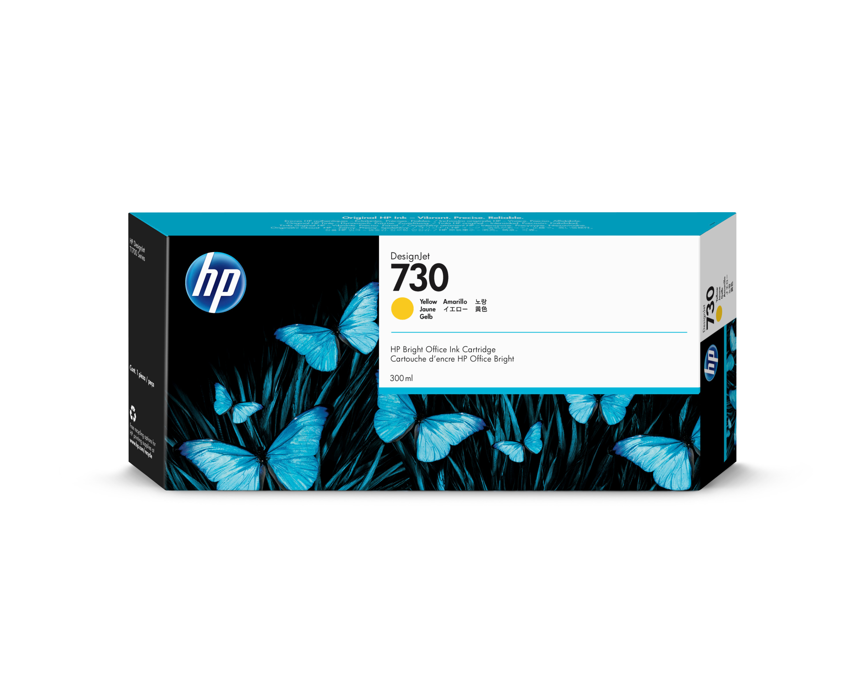 HP P2V70A Tinte yellow