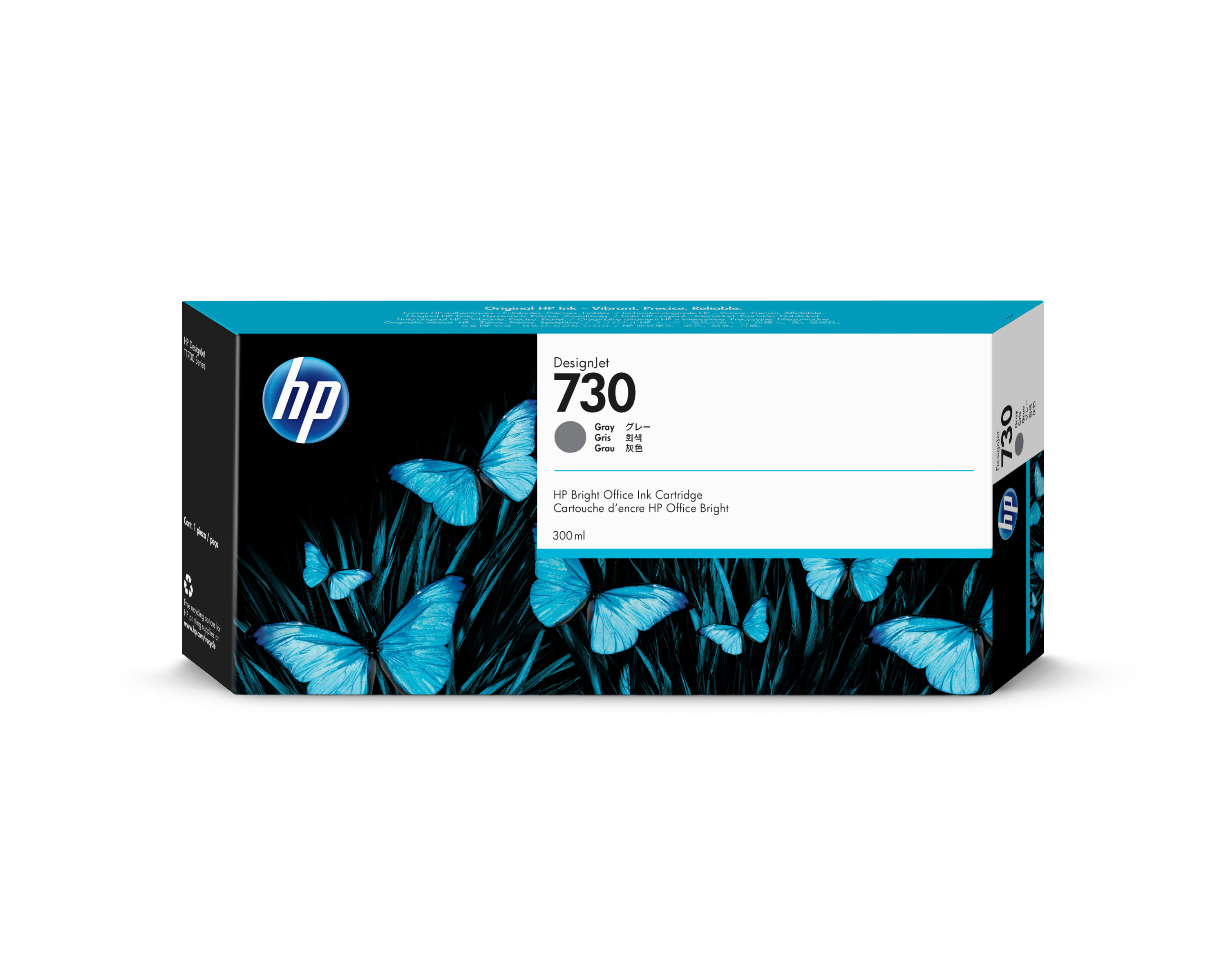 HP P2V72A Tinte gray