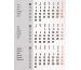 BIELLA Pultkalender Desktop Frame 883511000 18x11 cm, 3M/1S, Inhalt, 2022