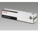 CANON Toner schwarz C-EXV12 IR 3530/4570 24´000 Seiten