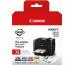 CANON Multipack Tinte XL BKCMY PGI-2500 MAXIFY MB5050/5350 70/19,3ml
