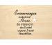 LASEREI Holzgrusskarte HGTR0102 Trauer 02