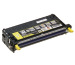 EPSON Toner-Modul yellow S051162 AcuLaser C2800 2000 Seiten