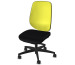 GIROFLEX Bürostuhl 353 353-4029 schwarz/gelb