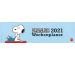HEYE Wochenquerplaner Peanuts 840177644 DE,32,5 X 9,3cm,2021