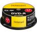 INTENSO DVD-R Cake Box 4.7GB 4101154 16X 25 Pcs