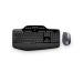 LOGITECH Cordless Desktop MK710 920-002438