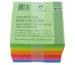 M&M Zettelbox Papier 98 x 98 mm 68850300 farbig