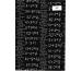 NEUTRAL Einfasspapier NUM Nummer schwarz/weiss 3mx50cm