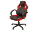 SPEEDLINK YARU Gaming Chair SL660002B black/red