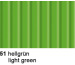 URSUS Wellkarton 50x70cm 9202251 260g, hellgrün